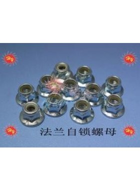 HY MODEL ACCESSORIES HY FLANGED METRIC NYLOCK NUT 4.0mm  ( 100 PK ) <br />( OLD CODE HY171802 )