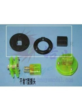 HY MODEL ACCESSORIES HY EXTERIOR ARMING UNIT T PLUG TYPE WITH CONNECTORS
