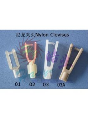 HY MODEL ACCESSORIES HY PLASTIC CLEVIS 3 x 22mm<br />