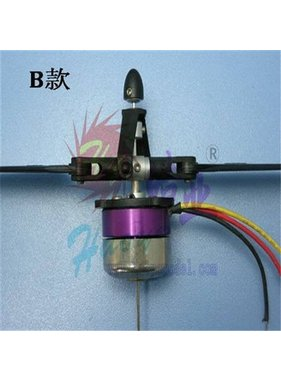 HY MODEL ACCESSORIES HY 4D VARIABLE PITCH PROP WITH OUT RUNNER 8in<br />( OLD CODE HY252100 )