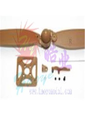 HY MODEL ACCESSORIES HY VARIABLE PITCH PROP 4D ASS C  choose blade size either 7 8 9 or 10&quot;<br />( old code hy251802 )