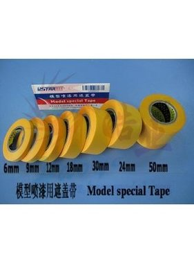 HY MODEL ACCESSORIES U-STAR  Masking Tape  9mm×18M