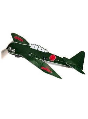 GREAT PLANES GREAT PLANES NOW $44.00 FLAT OUTS ZERO ELECTRIC