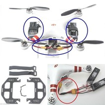 DJI PHANTOM DUAL BATTERY TRAY ADAPTER ( REQUIRES PARALELL LEAD USE ACE 10221 )