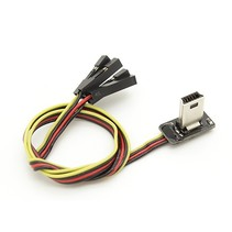 ACE Super Slim GoPro 3 A/V Cable And Power Lead For FPV