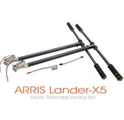 ARRIS ARRIS ALLOY AND CARBON RETRACT SET  SUIT MODELS UP TO 13.5KG FLYING WEIGHT  SUITS: S800/S800 EVO  & NEO 600 660 720  Multicopters SUITS 25MM ARMS