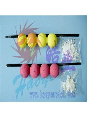 HY MODEL ACCESSORIES HY FOAM HELI TRAINING LEGS 4 BALLS R20mm x d 3 x L330mm Yellow<br />
