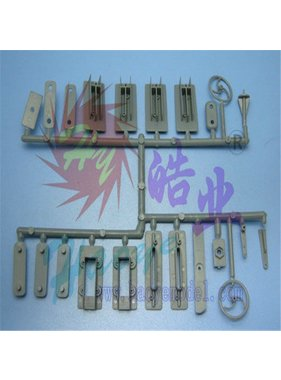 HY MODEL ACCESSORIES HY PLASTIC SET 2 ELECTRICS<br />