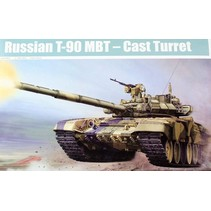 TRUMPETER 1/35 T-34/85 112 FACTORY PRODUCTION