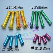 HY GASOLINE ENGINE STANDOFF SET M4xD10x60mm X 4PCS<br />( OLD CODE HY270503 )