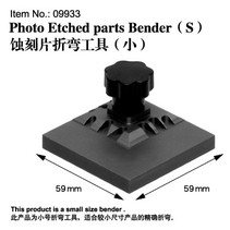 MASTER TOOLS PHOTO ETCHED PARTS BENDER SMALL ALLOY CNC MACHINED
