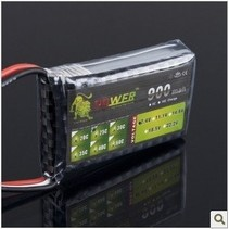 LION POWER LIPO 25C 7.4V 900mah READ SAFETY WARNING BEFORE USE 16.6x30x58mm  51gr SOLD WITH JST PLUG