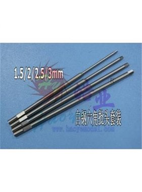 HY MODEL ACCESSORIES HY HEX DRIVER SHAFTS 1.5 2.0 2.5 3.0