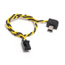 "HWC GOPRO3 VIDEO FPV CABLE Length: 230mm (9"")"