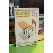 HASEGAWA 1/12 SCHOOL DESK & CHAIR  MAKES 3 DESK & 3 CHAIRS