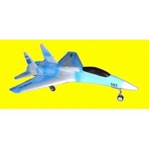 HY now $99.00 PAINTED SU27 BIG MODEL INCLUDES 2X HY03-0601 FAN WITH BRUSHLESS MOTOR<br />