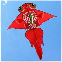 HAAK GIANT GOLD FISH SINGLE LINE KITE