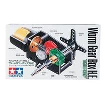 Worm Gear Box H.E - Tamiya