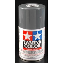 Tamiya Spray Lacquer TS-67 IJN Gray Sasebo Arsenal