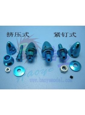 HY MODEL ACCESSORIES HY ELECTRIC 5.0 x 8.0mm PROP ADAPTER CLAMP CONE<br />( OLD CODE HY021205 )