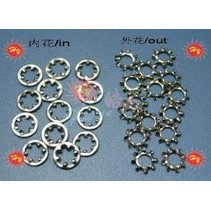 HY STAR WASHERS 6MM  (100PK)<br />( OLD CODE HY171201E )