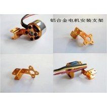 HY CROSS MOTOR MOUNTS WITH BRACE GOLD COLOUR  MOUNTS SUIT MOTORS 192624 1200KV OUTRUNNER<br />