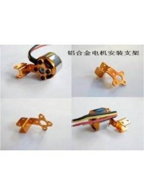 HY MODEL ACCESSORIES HY CROSS MOTOR MOUNTS WITH BRACE GOLD COLOUR  MOUNTS SUIT MOTORS 192624 1200KV OUTRUNNER<br />