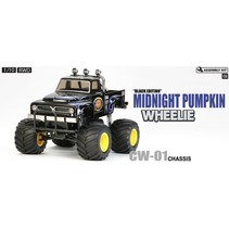 TAMIYA 1:12TH SCALE MIDNIGHT PUMPKIN BLACK EDITION KIT REQUIRES SERVO, RADIO, BATTERIES, CHARGER, SPEED CONTROLLER