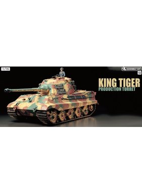 TAMIYA TAMIYA 1:16 RC KING TIGER GERMAN HEAVY TANK PRODUCTION TURRENT
