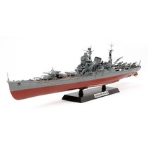 TAMIYA TONE JAPANESE HEAVY CRUISER 1/350 SCALE <br /> WITH PHOTO ETCHED PARTS
