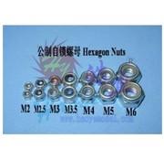HY MODEL ACCESSORIES HY METRIC NYLOCK NUT 4mm ( 100 PK )<br />( OLD CODE HY171002C )