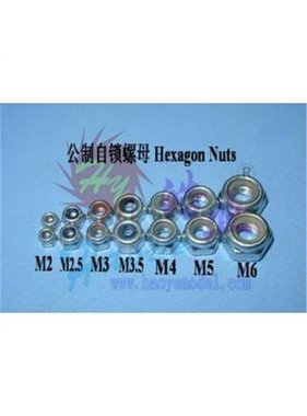 HY MODEL ACCESSORIES HY METRIC NYLOCK NUT 4mm ( 100 PK )<br />