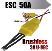 HY MODEL ACCESSORIES HY BRUSHLESS SPEED CONTROLLER 45<br /> AMP WITH UBEC <br />( OLD CODE HY260207 )