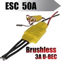 HY BRUSHLESS SPEED CONTROLLER 45<br /> AMP WITH UBEC <br />( OLD CODE HY260207 )