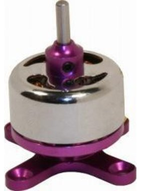 HY MODEL ACCESSORIES HY CROSS MOUNT OUTRUNNER MOTOR  2826 1600kv