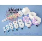 HY MODEL ACCESSORIES HY NYLON NUTS M3 D5.5 X H2.5mm ( 10 PK )<br />( OLD CODE  HY091502 )