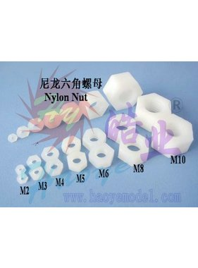 HY MODEL ACCESSORIES HY NYLON NUTS M3 D5.5 X H2.5mm ( 10 PK )<br />