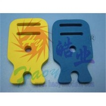 HY MAIN HELI ROTOR HOLDER 95 x 56 x 9 BLUE OR YELLOW<br />( OLD CODE HY131202 )