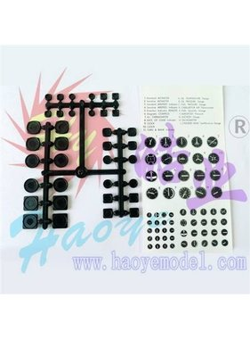 HY MODEL ACCESSORIES HY INSTRUMENT PANEL SET<br />