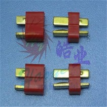 HY T PLUG U/GOLD PLATE FEMALE W/H/SHRINK (8)<br />