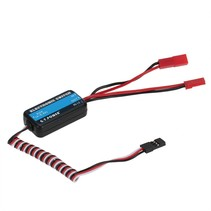 GT POWER ELECTRONIC RC SWITCH