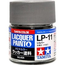 TAMIYA LACQUER PAINT SILVER LP-11