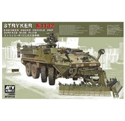AFV AFV STRYKER M1132 ENGINEER SQUAD VEHICLE SMP SURFACE MINE PLOW WITH  METAL CHAIN & INDICATOR ASSEMBLY UPGRADE # AG35024 WORTH OVER $45.00