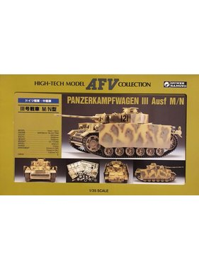 AFV AFV 1:35 PANZERKAMPFWAGEN III Ausf M/N  AFV high-tech model collection  / Gunze Sangyo