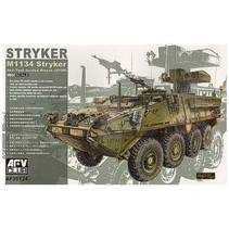 AFV STRYKER M1134 ANTI-TANK GUIDED MISSILE (ATGM) 1/35