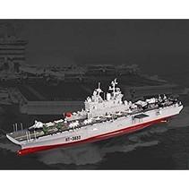 JK BOATS AMPHIBIOUS ASSAULT SHIP 1/350