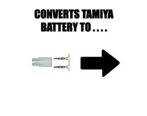 CONVERTS TAMIYA TO ...
