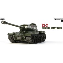 TAMIYA RUSSIAN JS-2 HEAVY TANK 1/16 Full Option Kit 1944 ChKZ