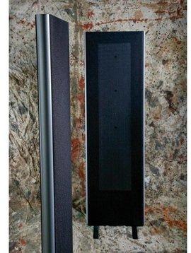Magnepan Magneplanar 1.7i, Trim - Silver with Black Cloth