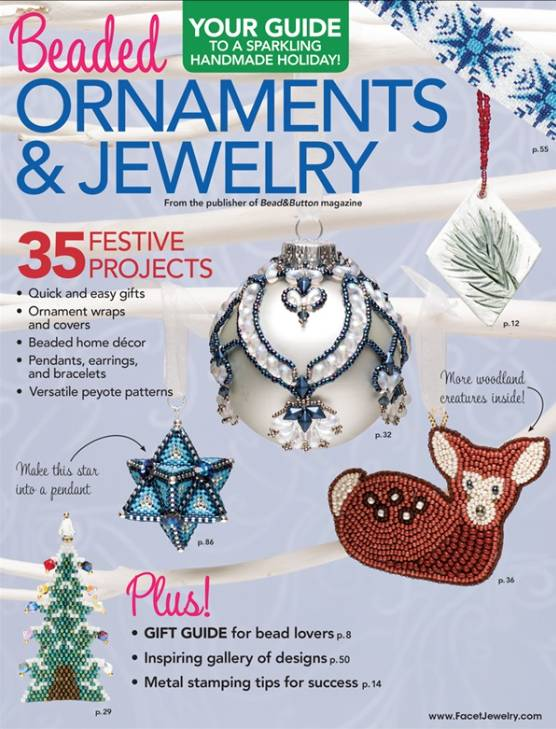 2017 Ornaments & Jewelry